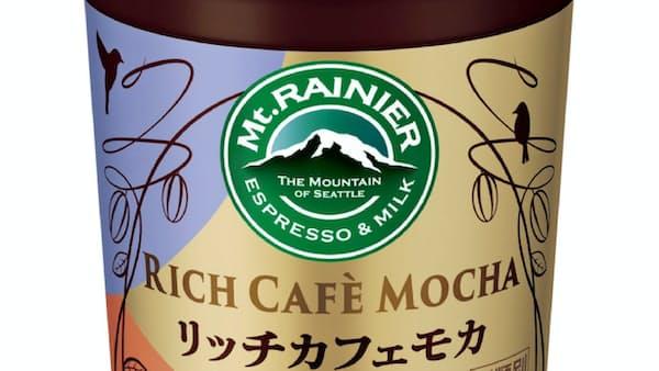 森永乳業、2種類のチョコで濃厚カフェモカ