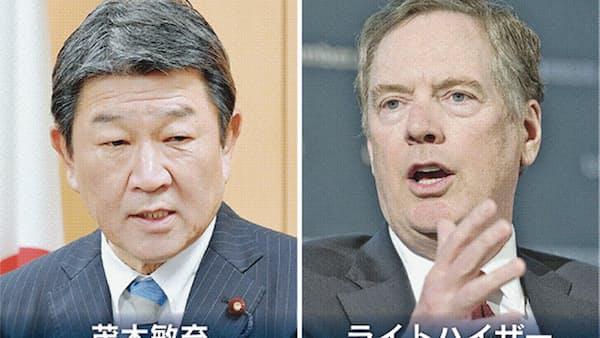 日米TAG交渉、月内見送りへ 米中協議が影響