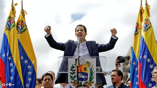 ベネズエラ 「暫定大統領」の承認巡り国際社会二分