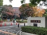 千葉大学は学生の語学力育成に力を入れている(千葉市内のキャンパス)