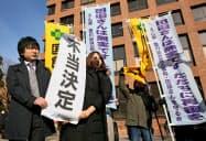 再審請求が棄却され「不当決定」の垂れ幕を掲げる弁護団(25日午前、名古屋市中区)