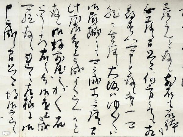 小堀遠州の書状の一部。6~7行目に大坂幕府構想があったことが示されている=共同