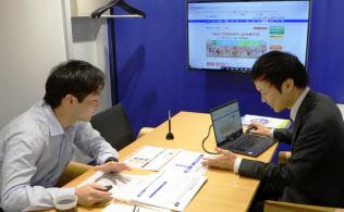 兼子将之さん(29)は転職を機に積み立て投資を始めた