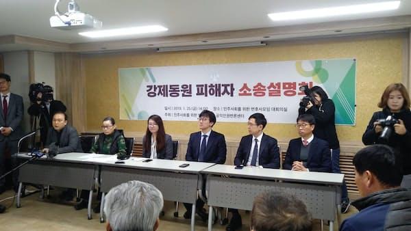 元徴用工、追加訴訟へ時効にらむ 韓国弁護団が説明会