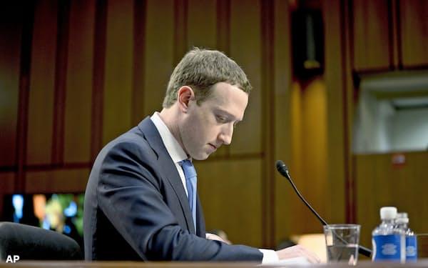 米議会で証言に臨む米フェイスブック最高経営責任者(CEO)のザッカーバーグ氏(2018年4月10日、ワシントン)=AP