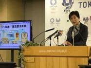 小池知事は記者会見で19年度予算案を「平成最後の節目の予算」と説明した(25日、東京都庁)