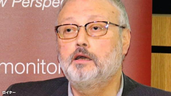サウジ記者殺害で国際調査 国連特別報告者、トルコへ