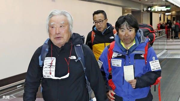 三浦さん帰国、再挑戦意欲 南米最高峰の登頂断念