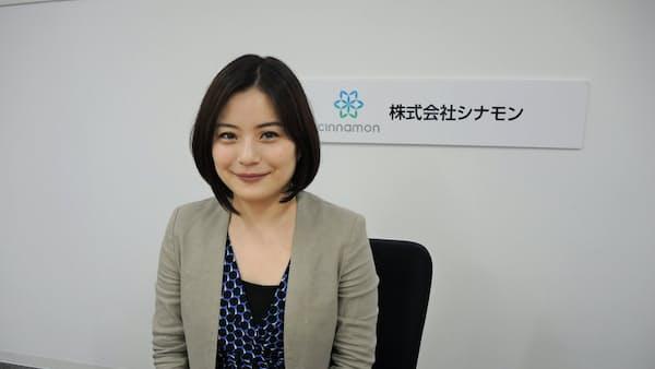 AI開発のシナモン、6億円追加調達