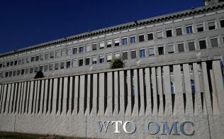 スイス・ジュネーブのWTO本部=ロイター