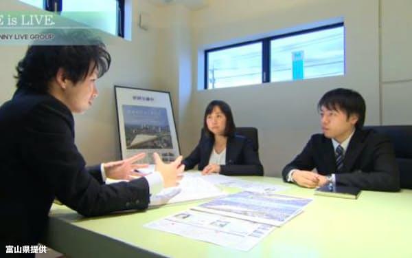 富山県の専用ホームページで公開される企業紹介動画=富山県提供