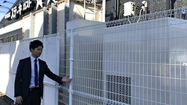 静ガス、小型燃料電池が好調 温浴・福祉施設に照準