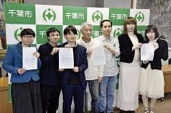 千葉市からパートナーとしての公的証明書を交付されたカップルら(29日午前、千葉市役所)=共同