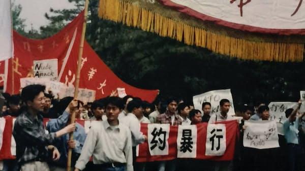 中国激変は「9」の年、動物で警告した習氏の真意
