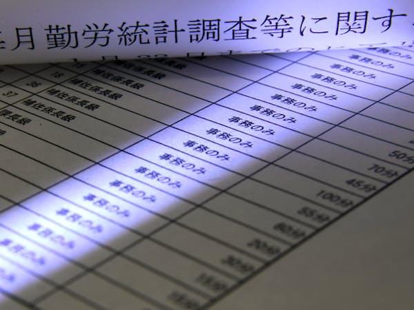 厚労省が公表した事務方のみで調査したことを示すヒアリング状況の資料(29日)