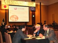 宮城県とEUの企業計40社が参加した日-EUナノテク・ビジネスマッチングin宮城(29日、仙台市)