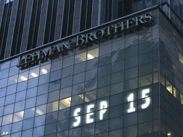リーマン・ブラザーズの破綻は世界を震撼させた(2008年9月15日、ニューヨーク=AP)
