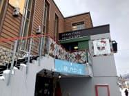小樽の観光スポットに開業するハローキティカフェ(小樽市)