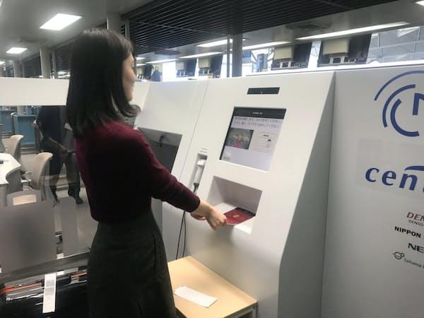 顔認証技術を活用し、荷物の自動預け入れなどができるようにした(29日、中部国際空港)