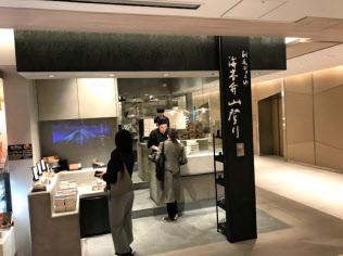 GINZA SIXの海苔弁専門店「海苔弁山登り」