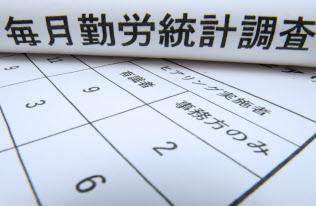 厚労省が公表したヒアリング状況の資料。「事務方のみ」の調査も(29日)