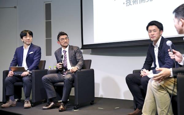 (左から)登壇したウェルスナビの柴山氏、TBMの山崎氏、ケップルの神先氏(29日夜、東京・大手町)