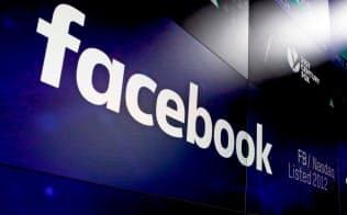 フェイスブックの30日の決算発表が関心を集めている(同社のロゴ)=AP