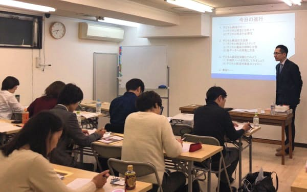 日本デジタル終活協会のセミナーには幅広い層が集まる