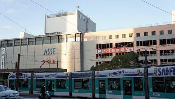 変貌する広島の街 駅ビル、再開発で20年春営業終了