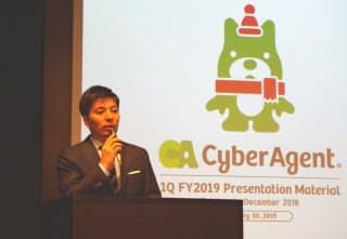 藤田晋社長は「全事業でコストを見直す」と語った(30日、東京・千代田)