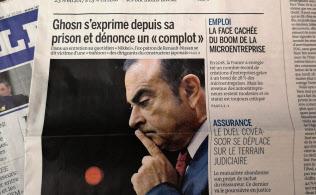 日経新聞が報じたゴーン被告とのインタビューを転電した仏紙ルモンド