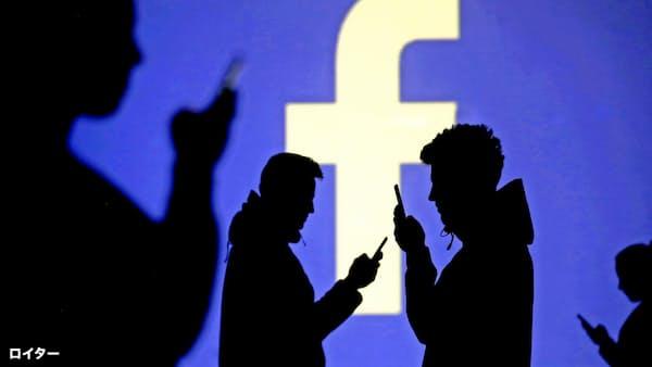 フェイスブック、10~12月30%増収 ユーザー伸び鈍化