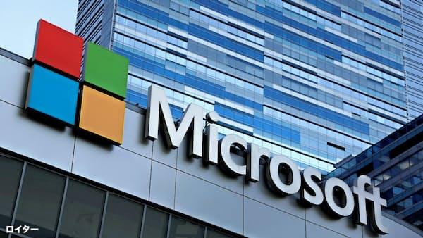 マイクロソフト12%増収 予想は未達 10~12月