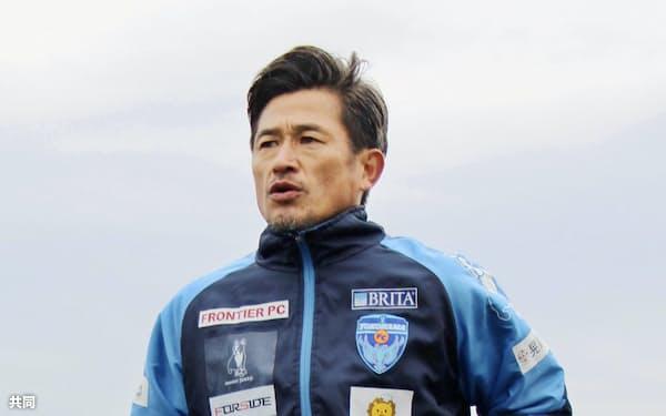 チームに合流し、ランニングで汗を流す横浜FC・三浦(31日、横浜市)=共同