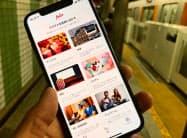 スマートフォンの株式投資アプリを手がけるフォリオは18年の資金調達額2位だった