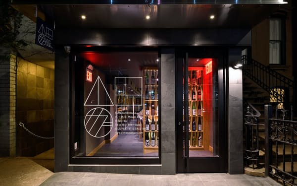 ジェイグループHDは米国に「山田チカラ ニューヨーク」を出店するなど海外展開に力を入れている(米ニューヨーク)