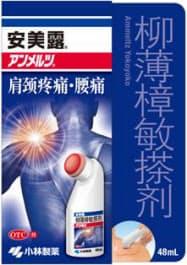 中国で販売を予定する「アンメルツ」の商品パッケージ