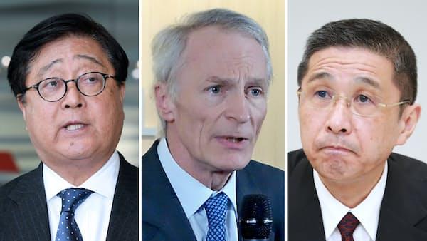 3社連合がトップ会談 日産社長「連合安定へ議論」