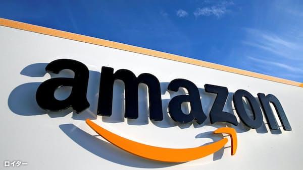 アマゾン株、時間外で一時3%超下落 慎重な売上予想に泣く