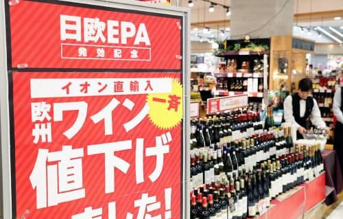 日欧EPAの発効に合わせて値下げされたワインが並ぶ売り場(1日午前、千葉市美浜区のイオンスタイル幕張新都心)
