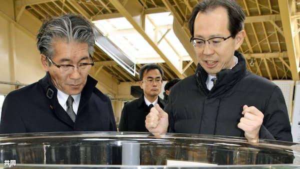 福島に水産研究所 完成式典、漁業復興を後押し