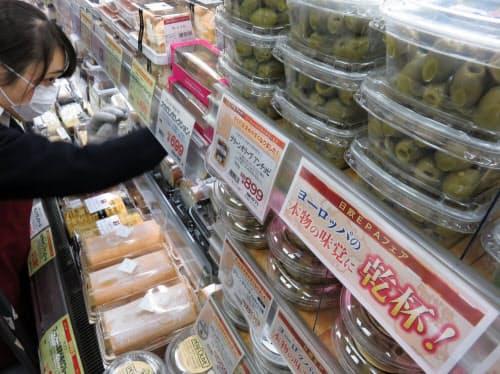 成城石井では1日からオリーブ14種類を値下げした