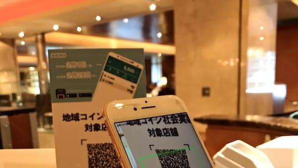 大阪・上本町で地域電子通貨の実験 近鉄GHD