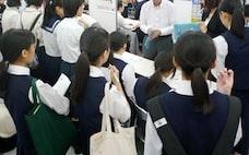学歴に日本分断のリスク 非大卒に意識を