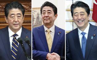 安倍首相のネクタイ(中央の写真は共同)
