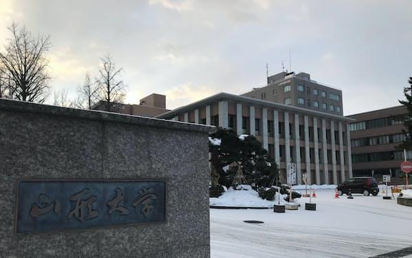 経営改革を加速させる山形大学(山形市の小白川キャンパス)