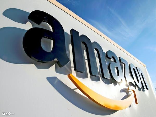 アマゾンの四半期純利益は初めて節目の30億ドルを上回った=ロイター