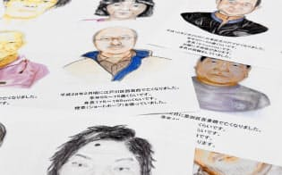 身元不明の遺体の特徴を記した似顔絵(東京都千代田区の警視庁)