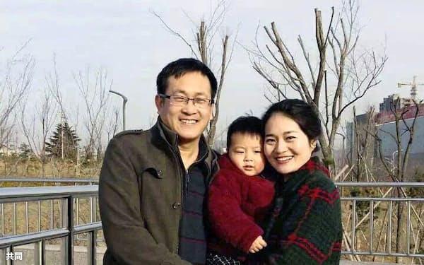 人権派弁護士の王全璋氏(左)と家族=共同