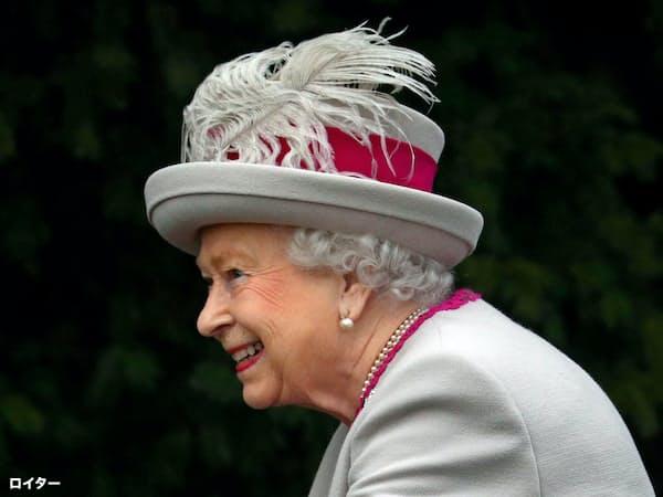 英国の欧州連合(EU)離脱に伴う混乱に備え、エリザベス女王らの退避計画が立案されたと報じられた=ロイター